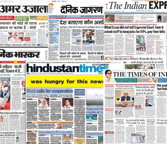 Indian-newspapers